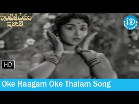 Oke Raagam Oke Thalam Song - Intiki Deepam Illale Movie Songs...
