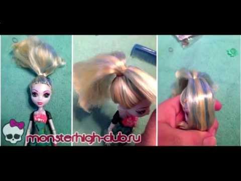 Как заплести кукле с короткими волосами прически для кукол