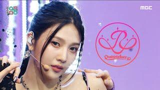 Download lagu (ENG sub) [쇼! 음악중심] 레드벨벳 - 퀸덤 (Red Velvet - Queendom), MBC 210821 방송