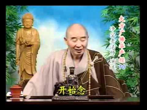HT. Tịnh Không - Niệm Phật