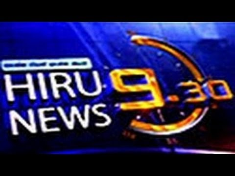 Hiru Tv News Sri Lanka - 15th October 2013 - www.LankaChannel.lk