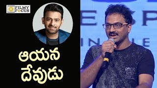 Director Ashok Superb Words about Prabhas @Bhagamathie Movie Pre Release Event