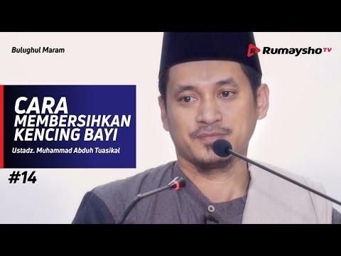 Bulughul Maram (14) : Cara Membersihkan Kencing Bayi - Ustadz M Abduh Tuasikal