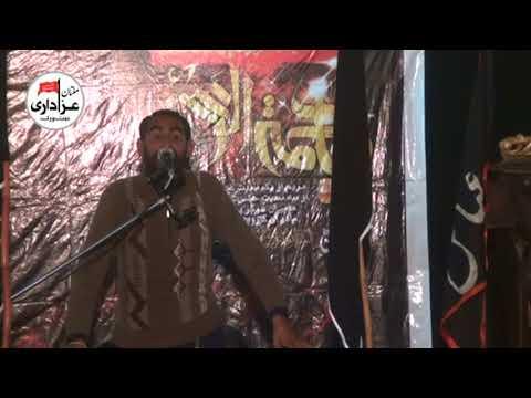 Zakir Hassan | Majlis 20 Feb 2018 | Imambargah Hussainia Danwran Lodhran