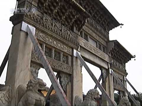Shenyang 2/2 (China Travel Guide Video)