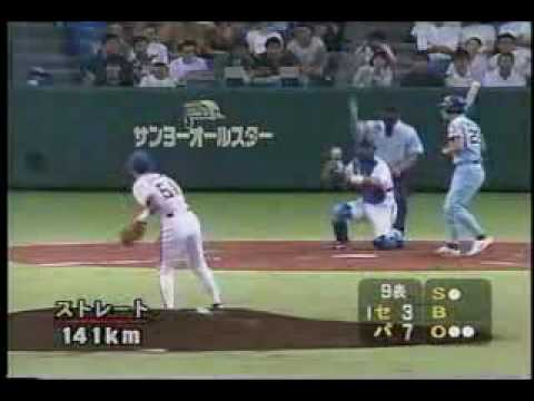 Ichiro Suzuki pitching in Japanese All-Star Game 1996 (Long-Version 2)