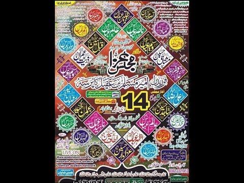 Live Majlis 14 Zilhaj 2019 Thatha Sialan Muzaffargarh