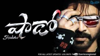 Shadow - Revenge Of Shadow - Telugu Movie Songs 2013 - Ft. Venkatesh Daggubati, Tapsee Pannu