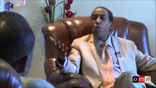 Ali Birra is the first person to play guiter in Ethiopian history