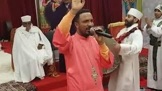 Eyedane Hiede Eyedane | Memeher Mehreteab Assefa Ethiopian Ortodox  Mezmur