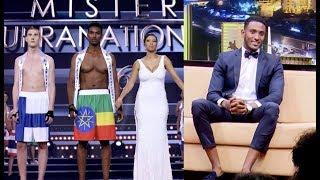 Seifu on EBS - Meet Ethiopian Model Yohannes