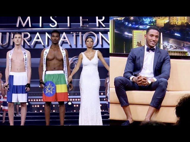 Seifu on EBS - Meet Ethiopian Model Yohannes