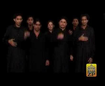 Mojiza Hay Hussain video