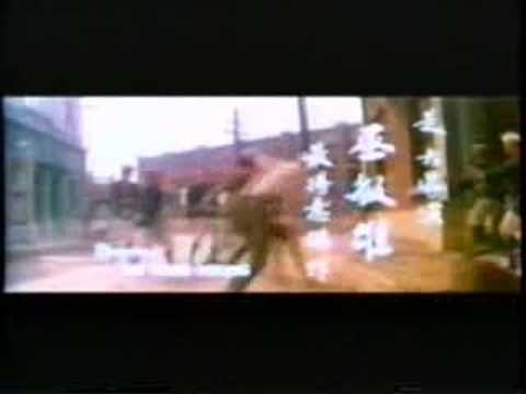 Kung Fu Movie Trailers of the 1970's Image 1