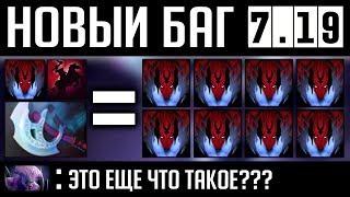 НОВЫЙ БАГ ПАССИВКИ ВЕНГИ СТАКАЮТСЯ   DOTA 2