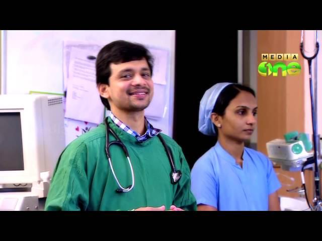 Stethoscope Epi39 Part 2