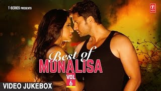BEST OF MONALISA Vol6  Hot Bhojpuri Video Songs Ju