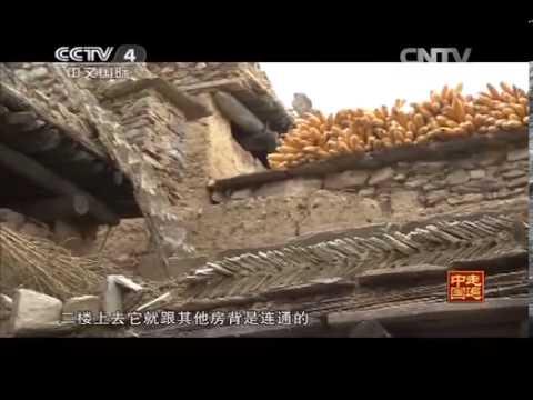 中國-走遍中國-20140312《城鎮化-安家的故事》(4)留住鄉愁