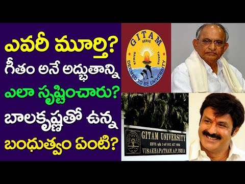 MVVS Murthy Died In USA Accident | Gitam University | Vizag