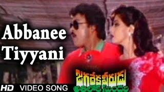 Jagadeka Veerudu Atiloka Sundari | Abbanee Tiyyani Video Song | Chiranjeevi, Sridevi