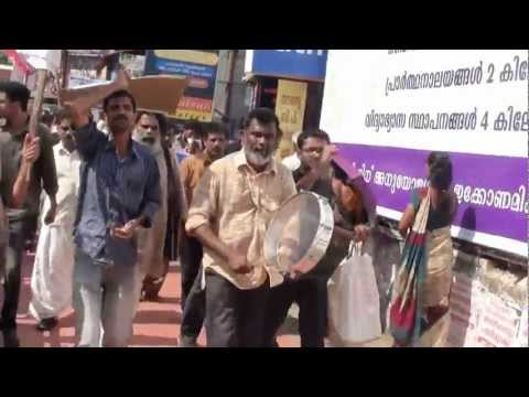 Naataka Samaram, Thrussur video
