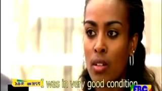 ከአትሌት ገንዘቤ ዲባባ ጋር ከድል በሗላ የተደረገ ቆይታ -  Interview With Genzebe Dibaba After Smashing The 1500m World