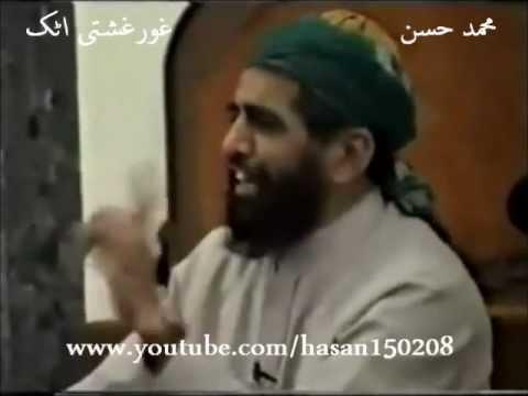 Maulana Qari Tayyab Qasmi   **(surah Al-fatiha)**17.12.1996 video