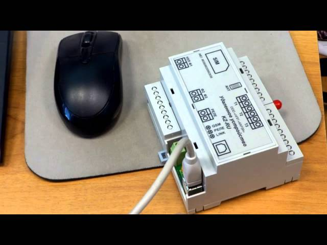 How to interface GSM/GPRS Shield
