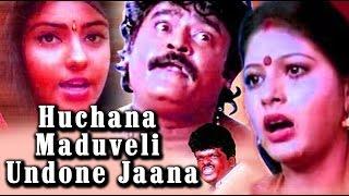 Simple Aagi Ondu Love Story - Huchana Maduveli Undone Jaana 2004: Full Kannada movie