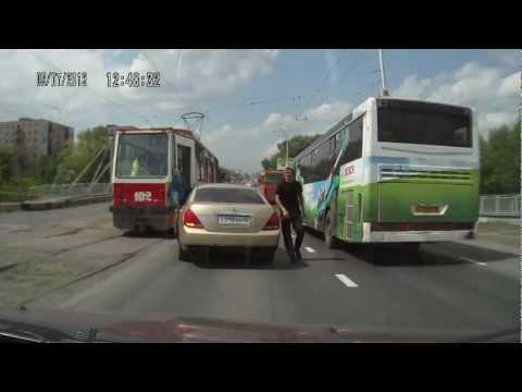 Трамвай подкрался незаметно