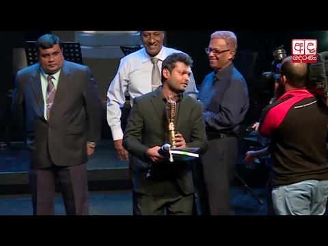 fm derana bags award|eng
