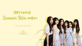download lagu Gfriend 여자친구 - Summer Rain 여름비 Color-coded-han/rom/eng gratis
