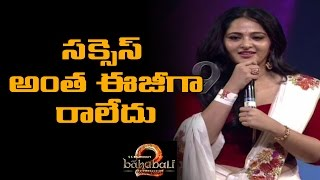 Baahubali success was hard earned - Anushka Shetty