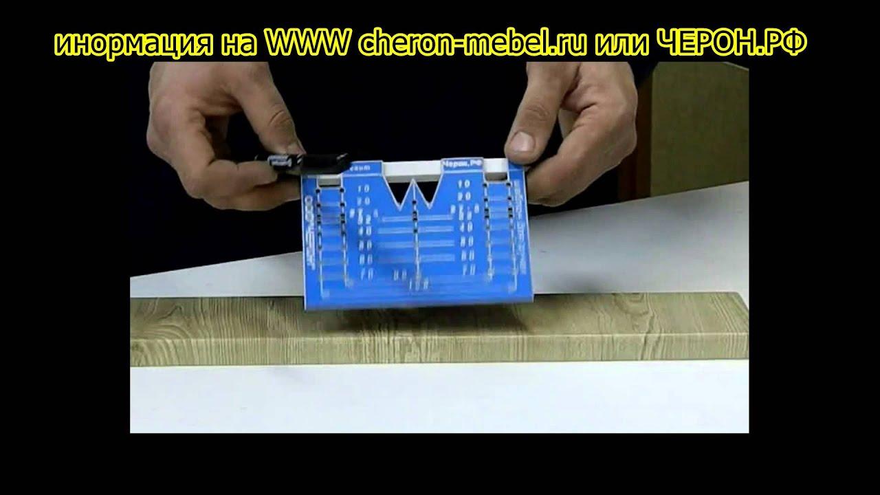 Мебельный шаблон для ручек своими руками 44