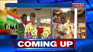 AP CM Chandrababu Naidu Speech At 72nd Independence Day Celebrations | Srikakulam