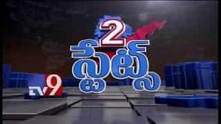 2 States Bulletin || Top News from Telugu States || 23-03-18