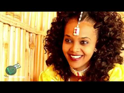 Mehari Zeru - Newgehayo (Official Music Video) New Ethiopian Music