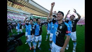 【クラブオリジナル】J1-第32節vsセレッソ大阪 ゲームハイライト