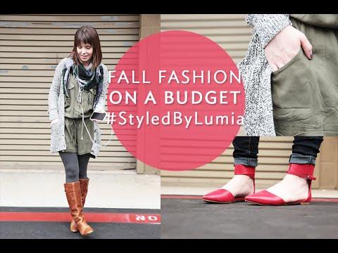 FALL BUDGET FRIENDLY LOOKBOOK   #StyledByLumia   Broke But Bougie