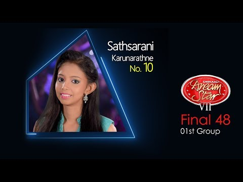 Dream Star Season 7 | Final 48 ( 01st Group ) Sathsarani Karunarathne | 03-06-2017