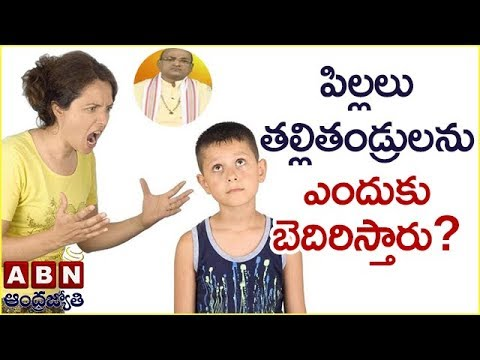 Garikapati Narasimha Rao About Emotional Blackmail On Parents | Nava Jeevana Vedam | Episode 1268