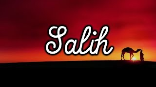 Video: Prophet Shelakh (Prophet Saleh) - IslamicCinema