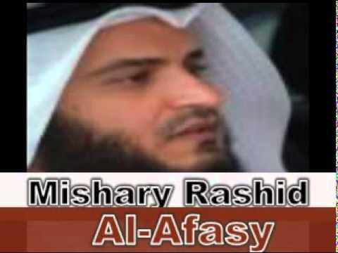 Mishary Rashid Al-afasy - Surah Al-rahman video