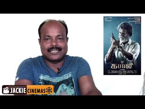 Kabali Tamil Movie Teaser review by jackiesekar | Rajinikanth | Radhika Apte | Pa Ranjith