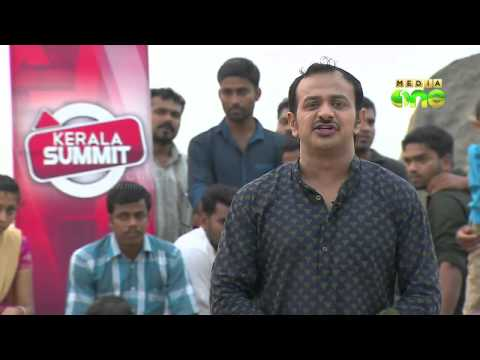 Youth influence in election 2014; Kerala Summit- (47)