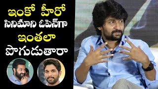 Hero Nani Emotional Words About Tollywood Heroes | Jr NTR | Allu Arjun | Jersey | Filmylooks