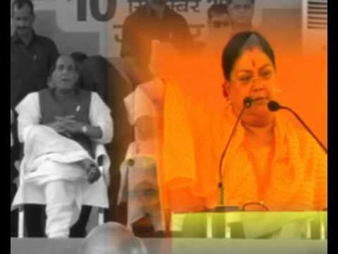 Bjp Rajsthan Song By Prakash Mali video