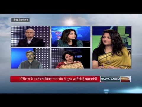 Desh Deshantar – Insurance Bill passed: The journey and its significance