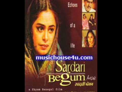 Sardari Begum- Sanwariya Dekh Zara video