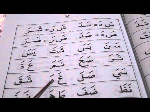 Belajar Iqra Buku 2 (m s 4-6) video